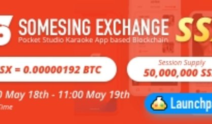 Токенсейл SSX (Somesing Exchange) на платформе Coineal Launchpad 18 мая